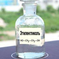Водный раствор на основе этилен и пропиленгликоля